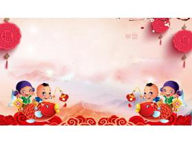 三张福娃鲤鱼春节新年PPT背景图片
