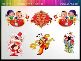福娃财神舞狮春节PPT素材下载
