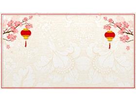三张梅花灯笼春节PPT背景图片