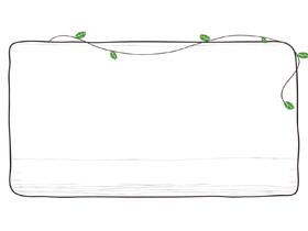 简洁藤蔓植物PPT边框背景图片