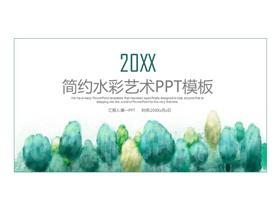 绿色简洁水彩树林艺术设计PPT中国嘻哈tt娱乐平台