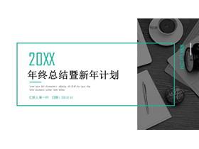 简洁商务风工作总结汇报PPT中国嘻哈tt娱乐平台