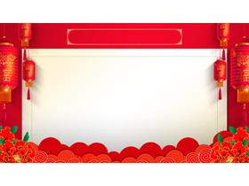 11张红色帷幕灯笼新年PPT背景图片