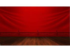 幕布围栏戏台PPT背景图片