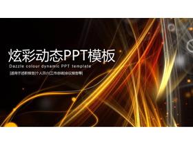 黑色炫彩��l背景工作�R��PPT模板