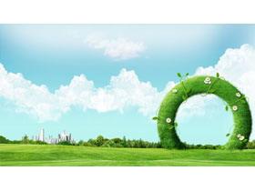 蓝天白云草地环境保护PPT背景图片