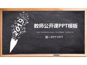 �v�n黑板背景的教��公�_�nPPT模板