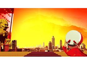 四张开门红PPT背景图片