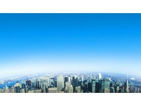 天空下的城市建筑PPT背景图片