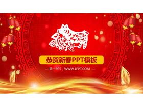 猪年剪纸图案背景的恭贺新春龙8官方网站