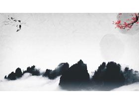 三张古典中国风幻灯片背景图片