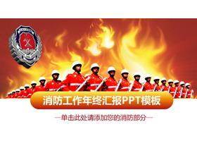 火焰与消防官兵背景的工作总结PPT模板
