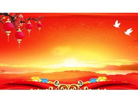 五张红色喜庆新年PPT背景图片