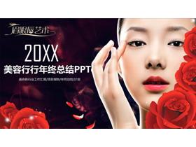 化妆美女背景的美容行业必发88模板