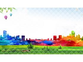 彩色渲染城市剪影PPT背景图片