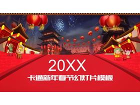红色喜庆元旦PPT中国嘻哈tt娱乐平台