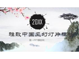 雅致山水画背景的中国风PPT中国嘻哈tt娱乐平台
