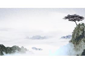七张水墨山水古典中国风PPT背景图片