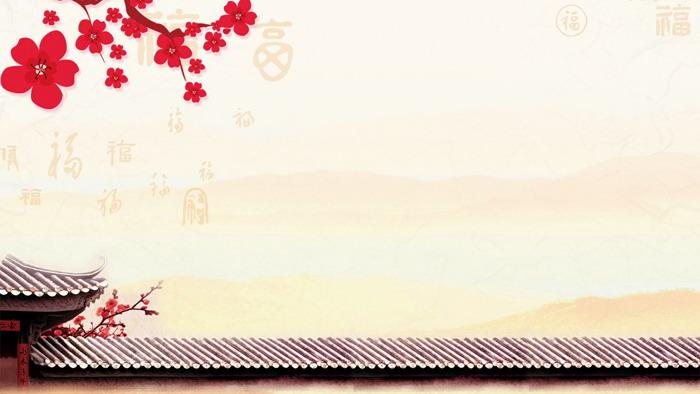 六张喜庆新年ppt背景图片  关键词:福字,新年powerpoint背景图片,古