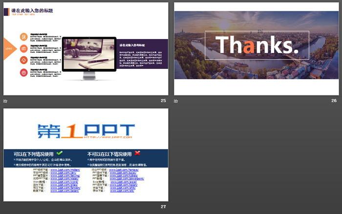 紫色国外欧美PPT模板