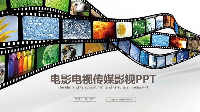 电影胶片背景的影视传媒平安彩票官网