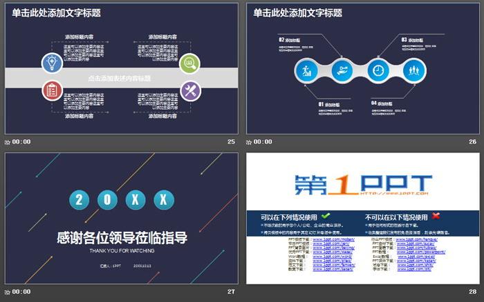 简洁箭头背景的工作汇报PPT中国嘻哈tt娱乐平台