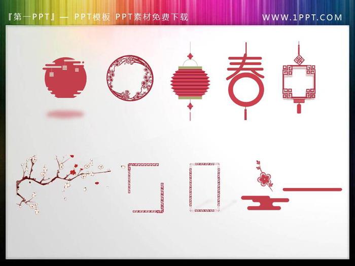 九张透明新年PPT素材下载