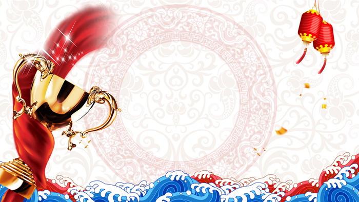 ppt背景 節日背景圖片 十張節日慶典ppt背景圖片  關鍵詞:梅花,燈籠