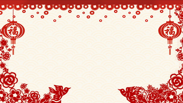 ppt 背景 背景图片 边框 模板 设计 相框 700_394