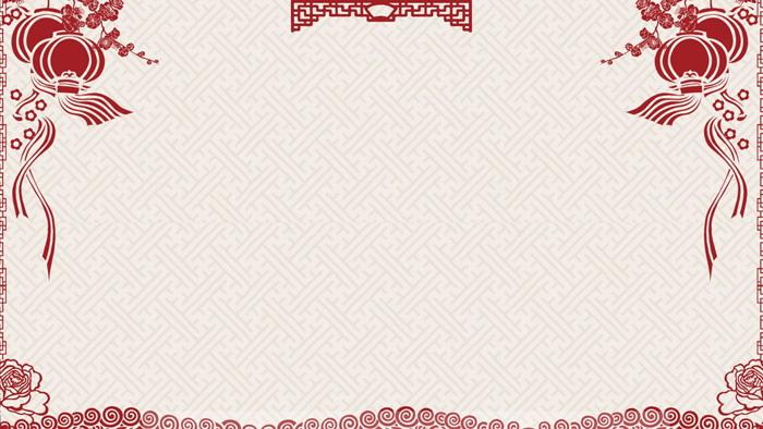 节日背景图片 八张剪纸风格新年ppt背景图片  关键词:荷花,灯笼,梅花