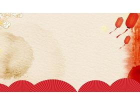 四张传统春节PPT背景图片