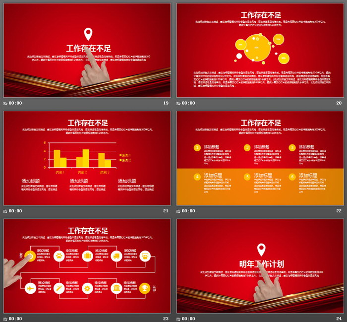 古钱币金币背景的金融行业工作总结平安彩票官方开奖网