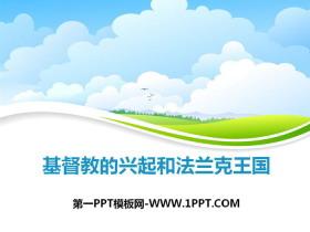 《基督教的兴起和法兰克王国》PPTtt娱乐官网平台