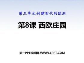 《西欧庄园》PPTtt娱乐官网平台