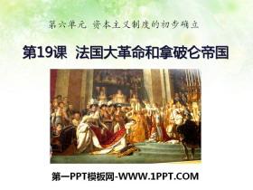 《法国大革命和拿破仑帝国》PPT下载