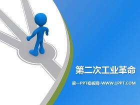《第二次工业革命》PPT课件