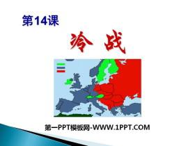 《冷战》PPT
