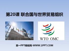 《联合国与世界贸易组织》PPT