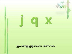 《jqx》PPT