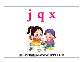《jqx》PPT下�d