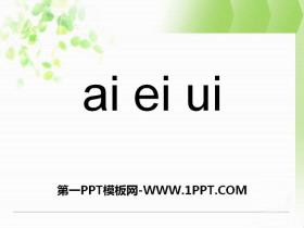 《aieiui》PPT