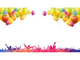 时尚彩色气球与人物剪影PPT背景图片