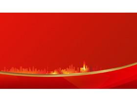 金色城市剪影通用节日PPT背景图片