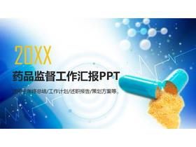蓝色胶囊背景的医药行业龙8官方网站