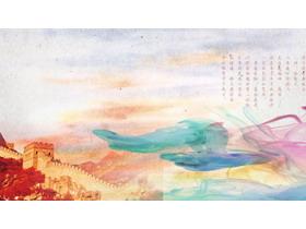 两张彩色晕染的万里长城PPT背景图片