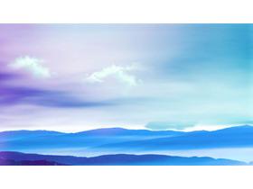 蓝色唯美群山PPT背景图片