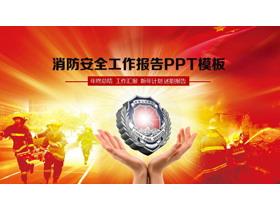 消防员灭火背景的消防演练PPT中国嘻哈tt娱乐平台