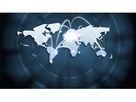 蓝色世界地图剪影PPT背景图片