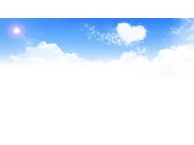 爱心形状的白云PPT背景图片