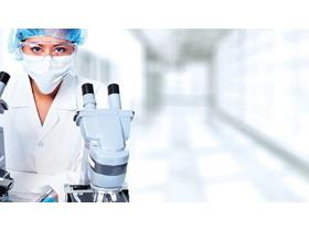 医生显微镜实验室PPT背景图片